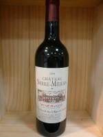 ワイン/シャトーセルメジャン