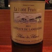 ワイン/ラフォンフランセーズ